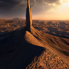 No Man's Tower