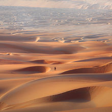 Empty Quarter, United Arab Emirates
